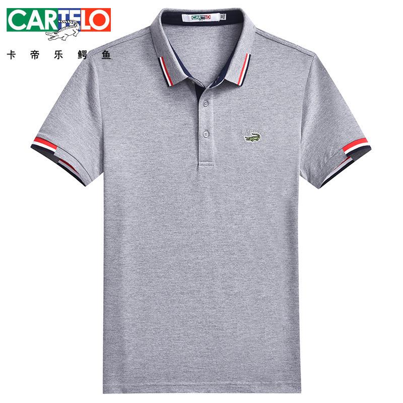 CARTELO/卡帝乐鳄鱼2018夏季新款男装休闲圆领修身短袖t恤男青年