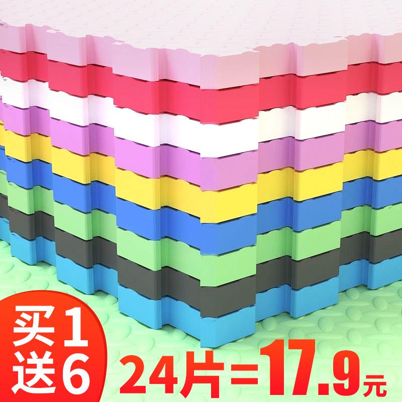 泡沫拼图家用卧室铺地板垫子地垫