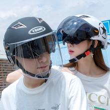 ムスタングの男性と女性のヘルメットの夏電気パイレーツ半分グレーポータブルバッテリーの季節、夏の太陽のヘルメット
