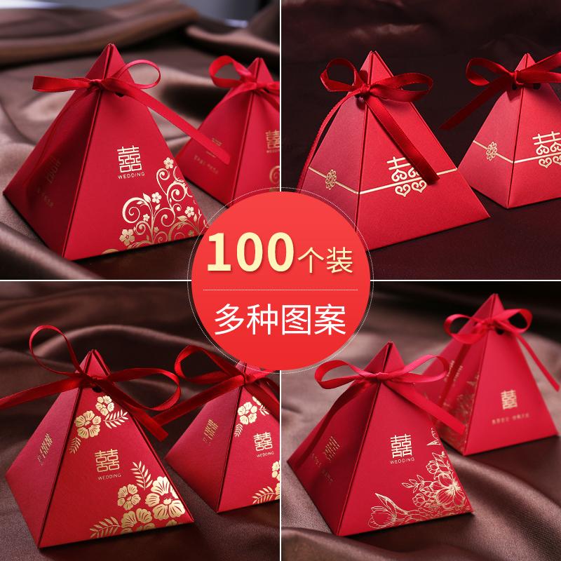糖盒结婚喜糖盒子礼盒装专用空盒婚礼糖果包装袋2021新款订婚中式