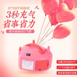 气球电动打气筒充气机泵吹双孔自动迷你布置装饰结婚婚礼婚庆用品图片