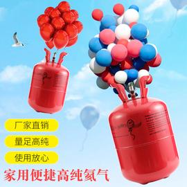 氦气气罐瓶气球打气筒飘空球充气机网红装饰布置婚礼结婚婚庆用品图片
