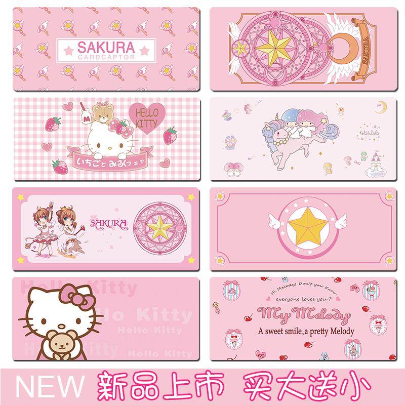 美少女心可爱卡通女生粉色小布朗kitty电脑超大码防水鼠标垫包邮