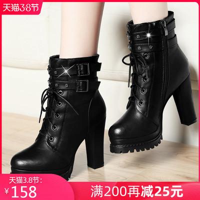 秋冬加绒粗跟马丁靴女高跟短靴2020新款百搭瘦瘦靴鞋子冬靴子皮鞋