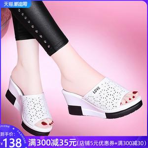 白色真皮厚底坡跟外穿拖鞋女夏天2021新款时尚百搭女鞋高跟凉拖鞋