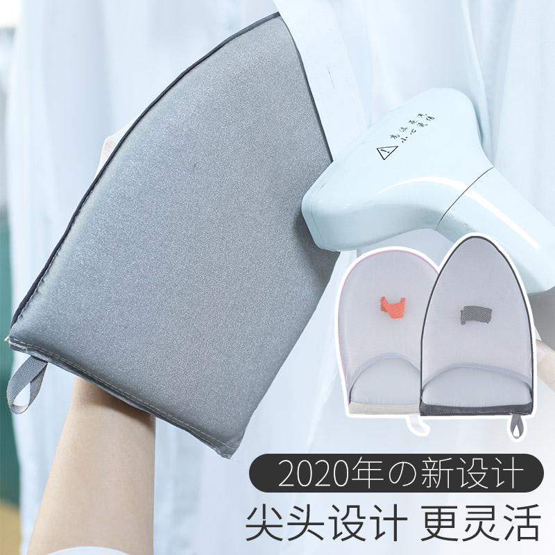 日本手持迷你熨衣板烫衣板家用电熨板海绵小型烫凳折叠熨衣服烫台