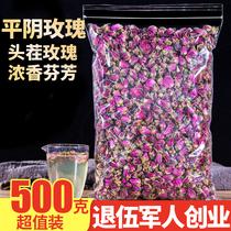 平阴食用玫瑰干花瓣做阿胶糕玫瑰醋酵素烘培新鲜正品重瓣红玫瑰瓣