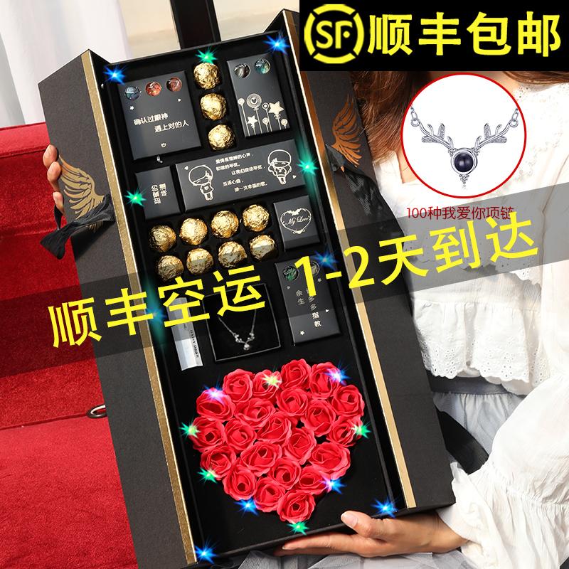 生日礼物女生礼品创意异地恋浪漫惊喜实用送女朋友老婆520情人节