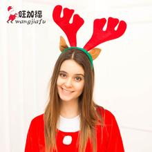 圣诞装饰头饰发箍圣诞帽小礼品