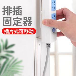 插座插排插线板固定器壁挂墙上排插电线粘贴式免钉墙插板无痕