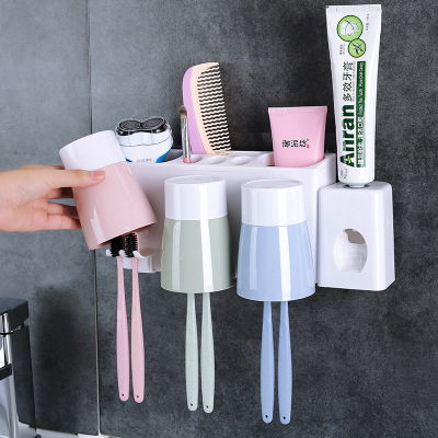 刷牙杯挂牙缸杯套装吸壁式三口之家牙刷架置物架卫生间壁挂免打孔