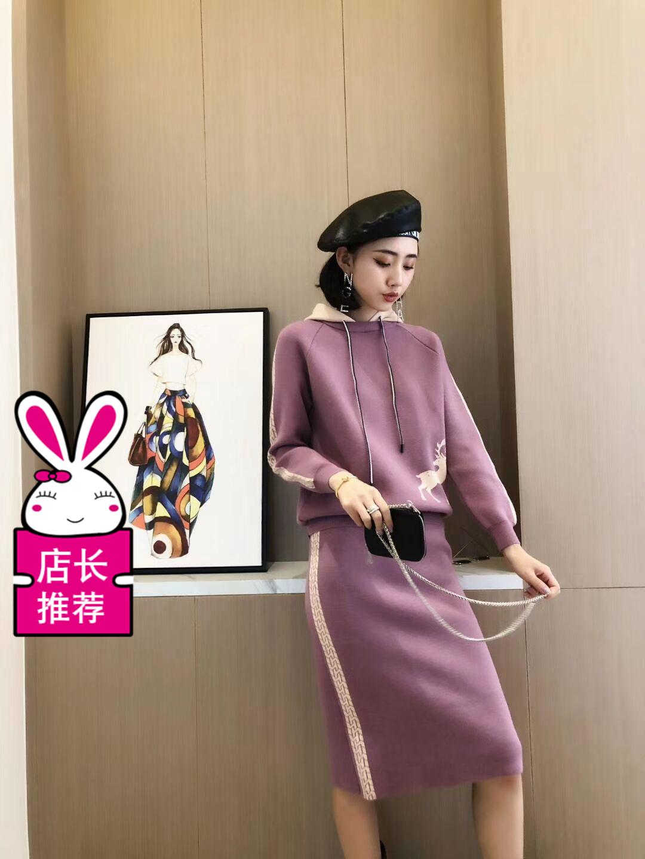 (用30元券)2019女新款秋装衫连帽不针织套装裙