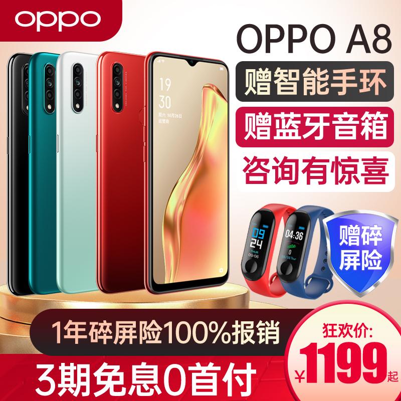 0ppok3r90pp0k5oppoa9r17r11oppor15xa7x手机oppoa5手机限量超薄oppoa8手机新品A8oppoa8OPPO新款上市