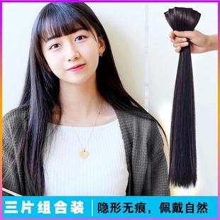 假发片一片式接发片垫发片仿真发隐形无痕接发在家自己接古装发带