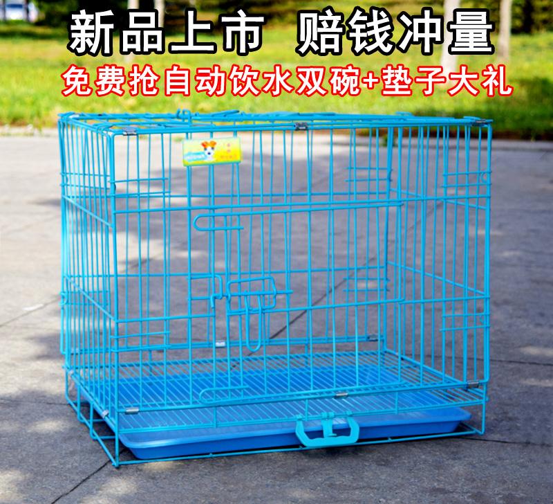 Доставка включена в убыток собака клетка тедди домашнее животное сложить собака клетка небольшой собаки кот клетка курица клетка кролик клетка кролик клетка