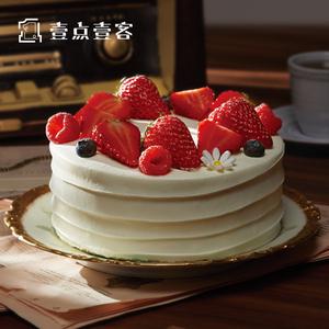 壹点壹客草莓奶油乳脂蛋糕情侣定制新鲜生日蛋糕现做深圳同城配送