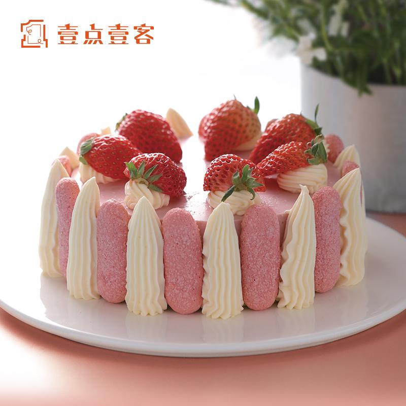 壹点壹客女神节新鲜草莓慕斯开心果奶油生日蛋糕深圳成都配送,可领取20元天猫优惠券