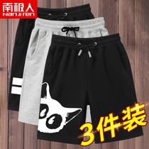 夏季短裤男大码潮牌休闲薄款五分裤男士宽松加肥加大胖子运动裤子