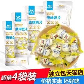 草原情内蒙古奶酪特产奶贝奶棒独立包装儿童干吃奶片组合