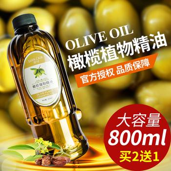 橄榄油护肤精油护发按摩全身脸部面部身体油女润肤防干裂补水保湿