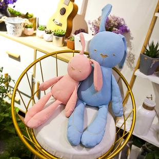 毛绒玩具兔子公仔可啃咬安抚宝宝睡觉神器布偶娃娃小熊玩偶抱枕女