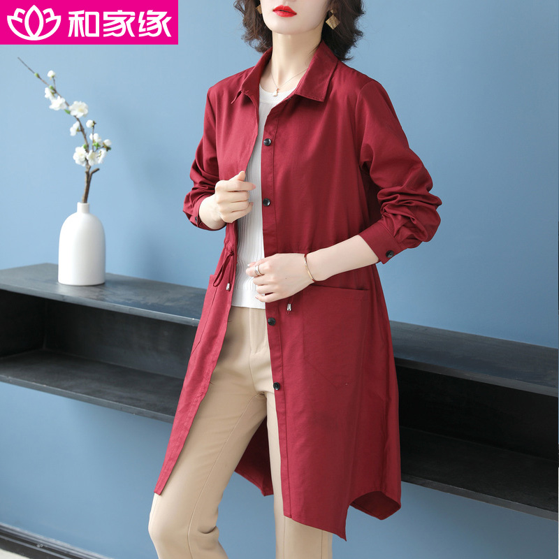 Womens early autumn coat 36 to 48 years old fat women wear Chinese windbreaker 55 years old mothers Jacket Large