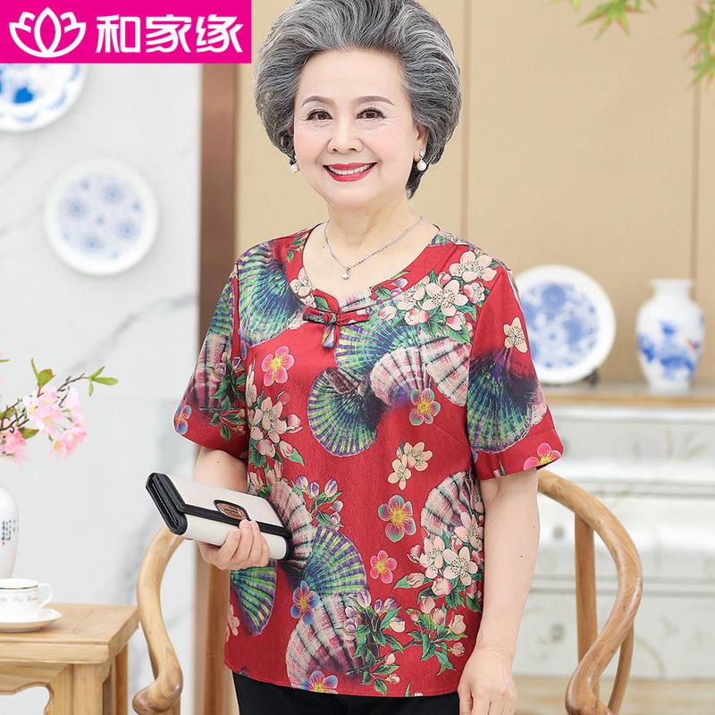 和家缘1804-410中老年人妈妈夏装新款印花T恤奶奶装圆领打底衫