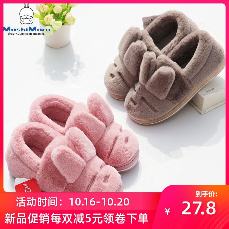 新款流氓兔棉拖鞋居家男女软底卡通可爱防滑保暖包跟亲子棉鞋冬