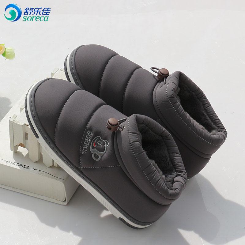 舒乐佳冬季亲子高包跟厚底棉拖鞋限100000张券