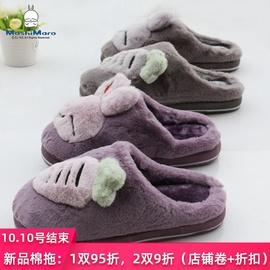 冬季流氓兔棉拖鞋女家用毛绒加厚保暖卡通情侣厚底防滑亲子居家拖
