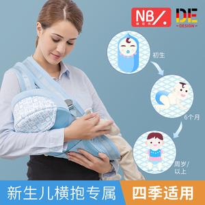 婴儿背带前抱式初生宝宝背带腰凳多功能轻便前后两用四季透气外出