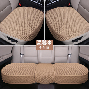 通用亚麻单垫件座垫 驾驶坐单独全包汽车坐垫无靠背单片三件套四季