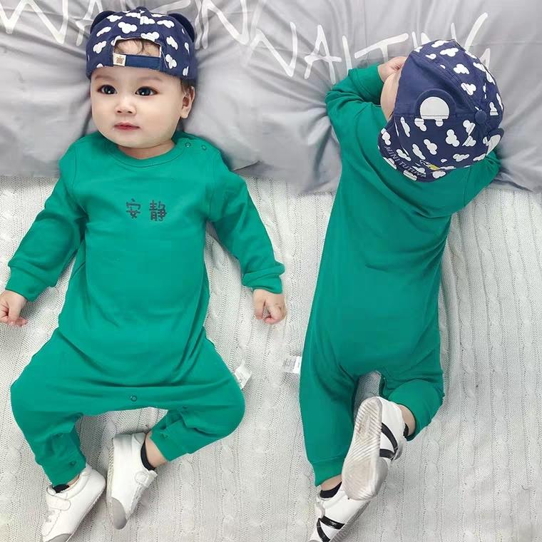 Одежда для младенцев Артикул 603005767880
