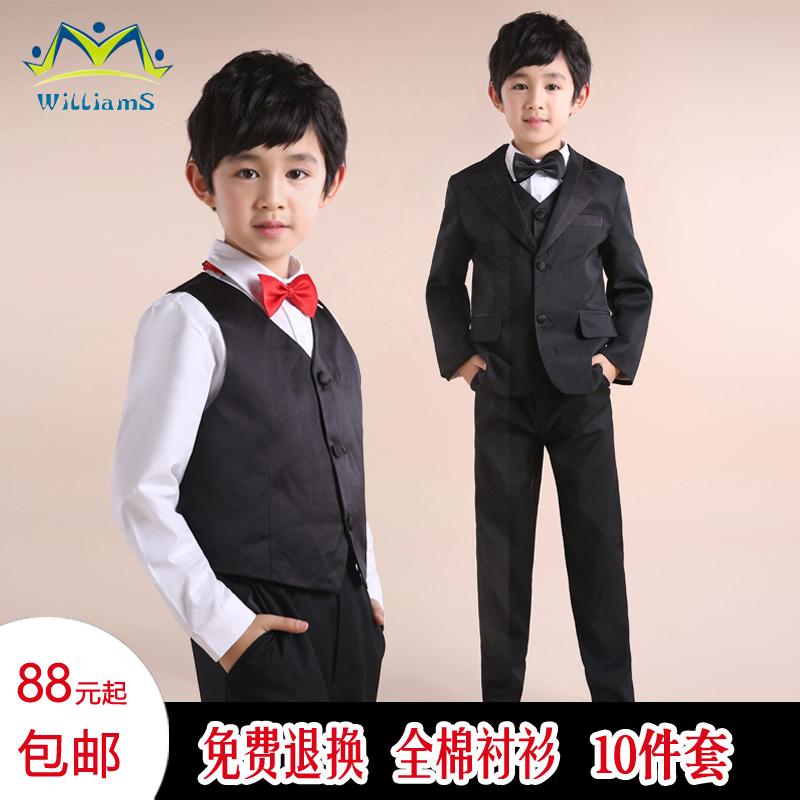男童西装套装秋款儿童小西服中大童马甲礼服男孩钢琴演出服花童装