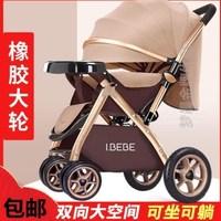 。兩用夏季傘車童車嬰兒手推車多功能輕便推車夏季娃娃便攜式小號