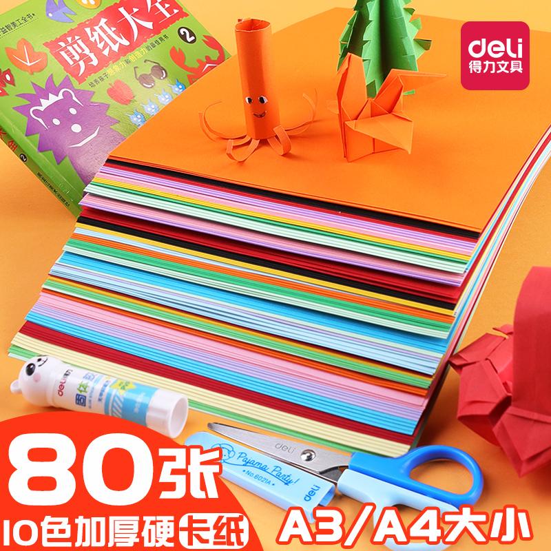 Оригами Артикул 609454709862