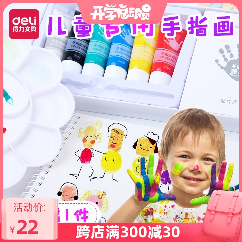 Краски для рисования Артикул 569374403395
