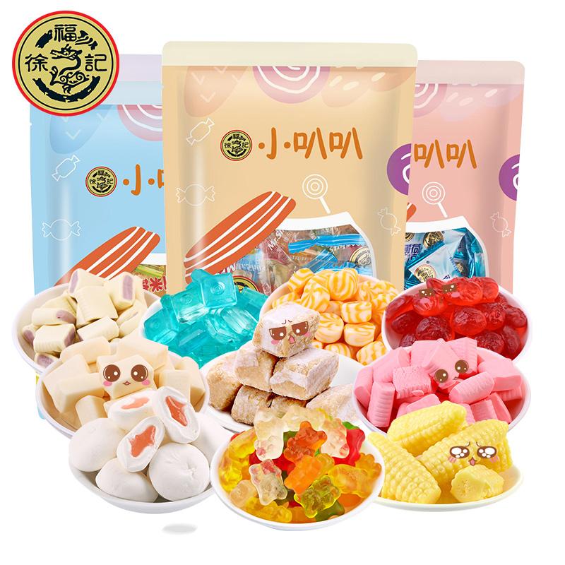 徐福记小叭叭糖果大礼包5袋装儿童果味软糖硬糖奶糖喜糖零食散装