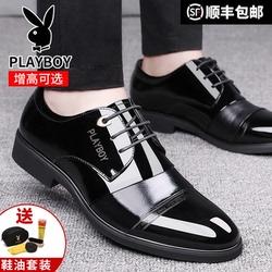 花花公子皮鞋男士秋季正装皮鞋韩版真皮透气尖头商务休闲内增高鞋