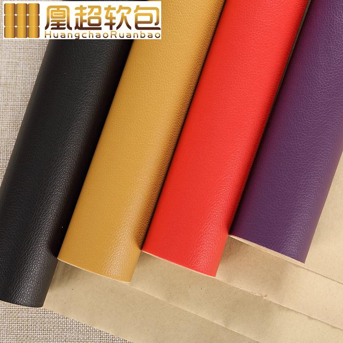 自粘皮革の革のソファー修理補助車椅子の皮革カバーの修復パッチは人造皮革を貼ります。
