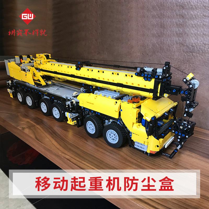 移动起重机42009亚克力展示盒 LEGO积木手办模型盲盒防尘盒收纳盒