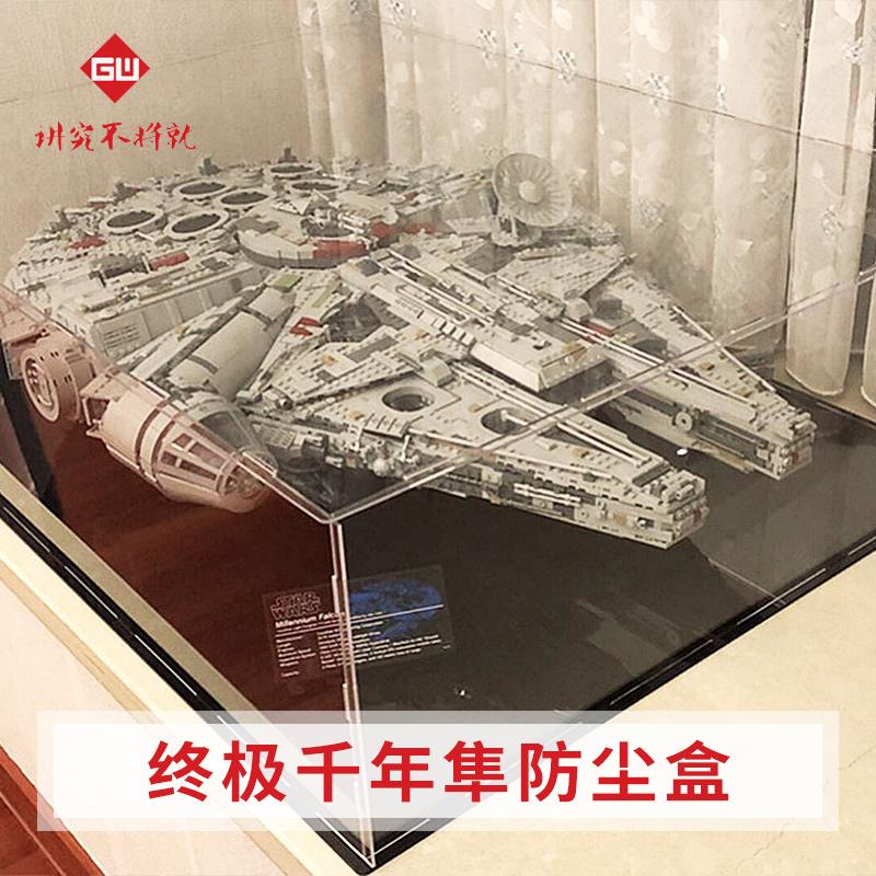 终极千年隼75192亚克力展示盒 LEGO积木手办模型盲盒防尘盒收纳盒