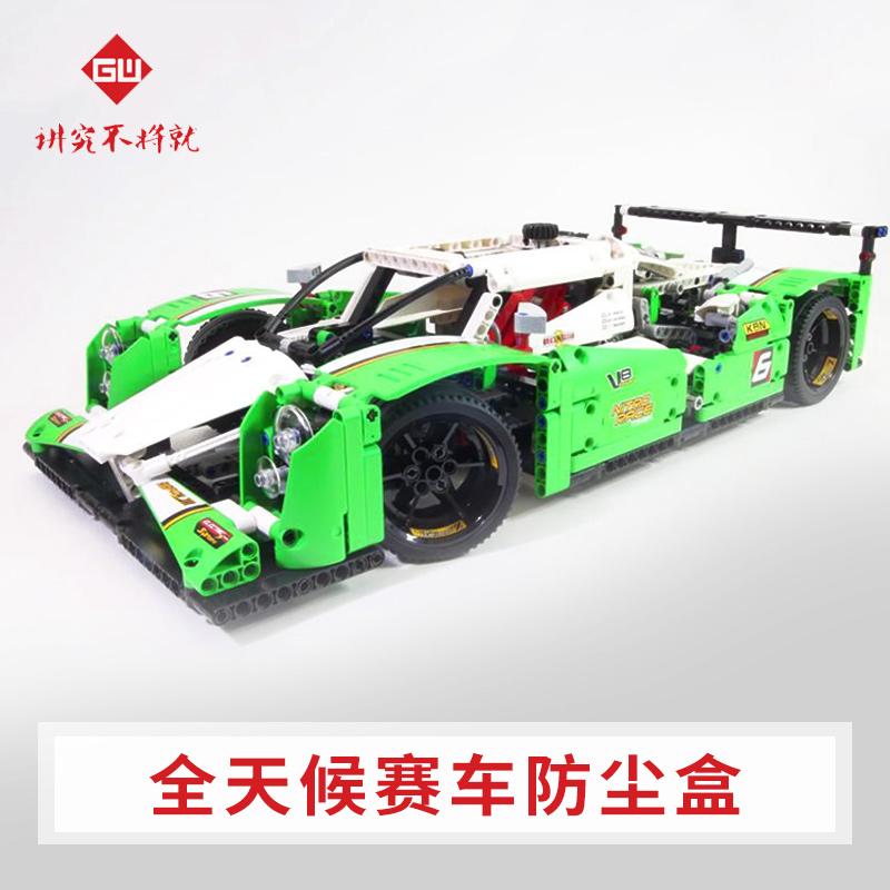 全天候赛车42039亚克力展示盒LEGO积木手办模型盲盒防尘盒收纳盒