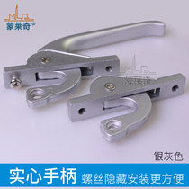 Aluminum alloy doors and windows up and down the drive handle old open window linkage hand plastic steel window handle lock 勾锁扣