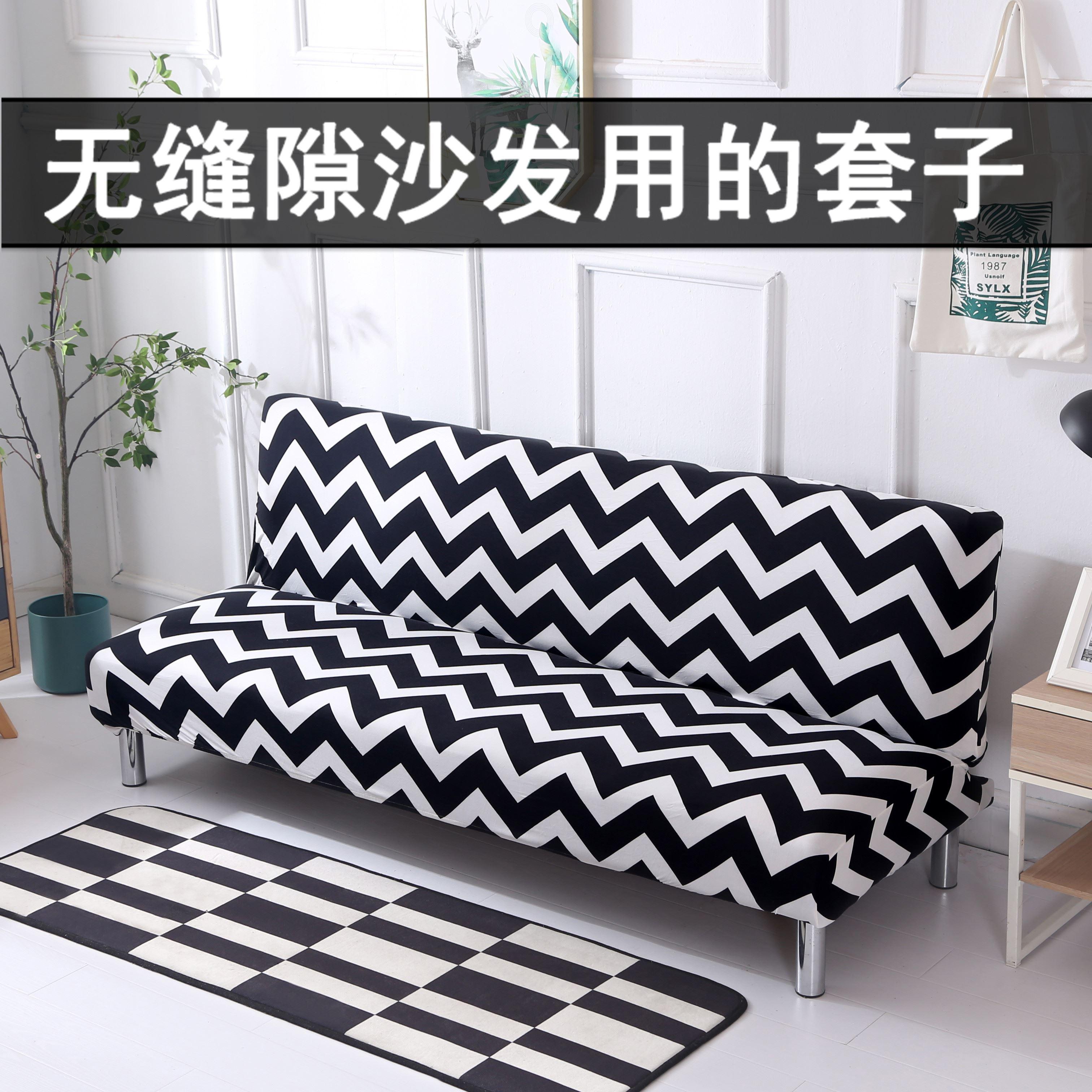 沙发套单色
