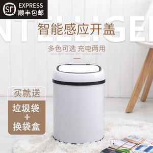 欧本智能垃圾桶家用客厅创意带盖卫生间有盖厕所电动全自动感应式