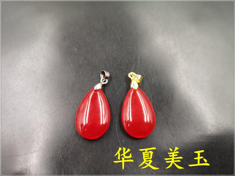 Изделия из малайского нефрита Артикул 608296846032