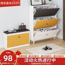 简约门口家用大容量超薄翻斗鞋柜进门门厅柜经济型收纳玄关储物柜