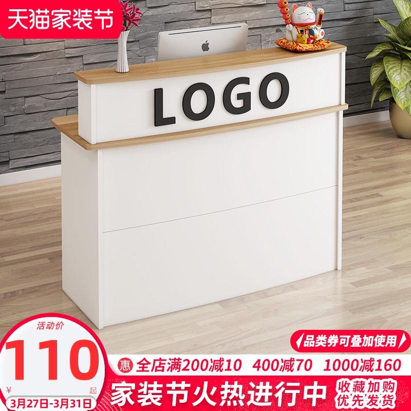 简约现代桌子商用店铺小型收银台用后评测