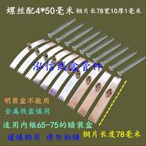 86型暗盒修复器钢片开关插座底盒修补器暗装线盒螺丝弹片式固定器